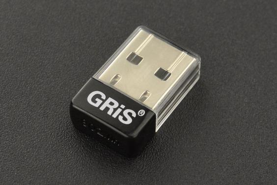 GRIS 150M Miniature WiFi(802.11n) Module