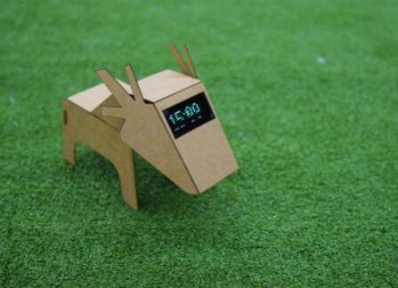 DIY Deer Clock
