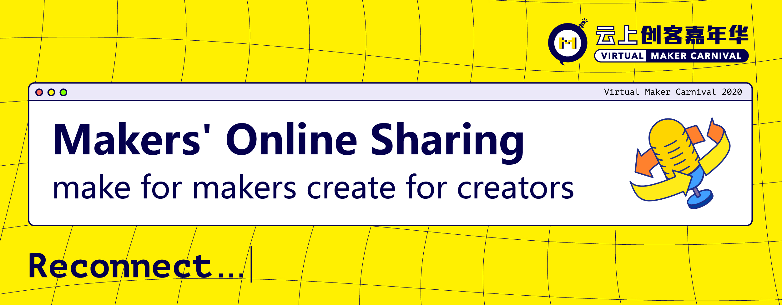 Makers' Online Sharing