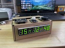 Making an Alarm Clock That Asks Question Randomly