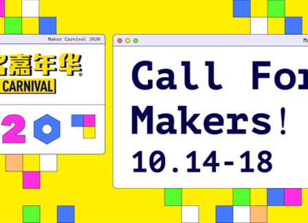 2020 Maker Carnival Call for Makers