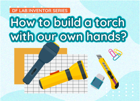 How to build a torch with our own hands? | DF LAB: Inventor Series EP05