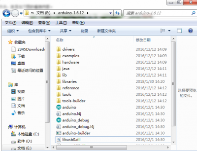 The unzipped file