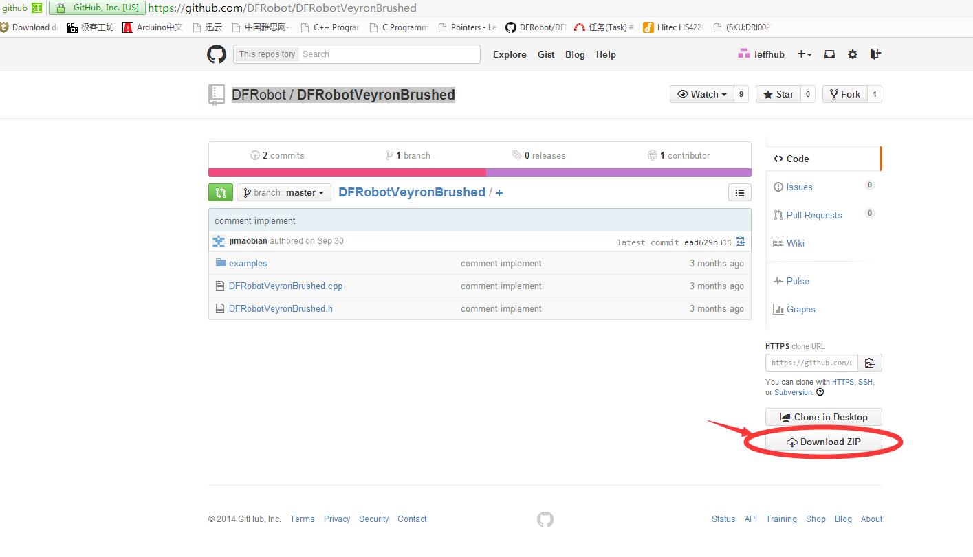 Veyron_2x12A_43125_download_program.png