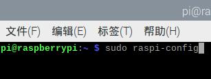 Open Raspberry Pi I2C