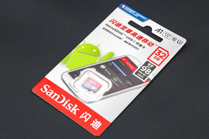 SD/MicroSD Memory Card (32GB Class10 SDHC with Adapter)